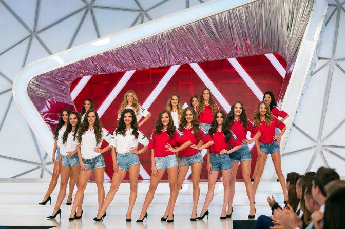 Budapest, 2016. július 17. A Magyarország Szépe verseny döntõsei a Médiaszolgáltatás-támogató és Vagyonkezelõ Alap (MTVA) óbudai gyártóbázisának 1-es stúdiójában 2016. július 17-én. A gyõztes a decemberi Miss World versenyen képviselheti Magyarországot Washingtonban. MTI Fotó: Mohai Balázs