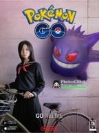 Meddig tart még a Pokémon GO őrület?